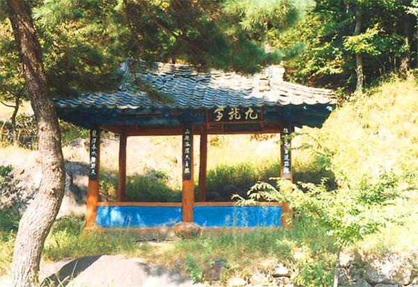 구룡정(九龍亭)