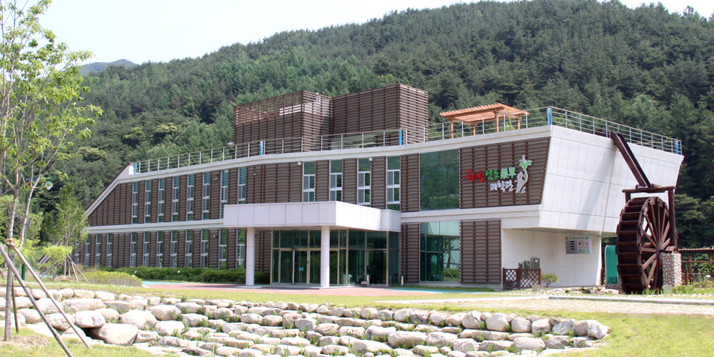 Hamyang Herb Exhibition Center